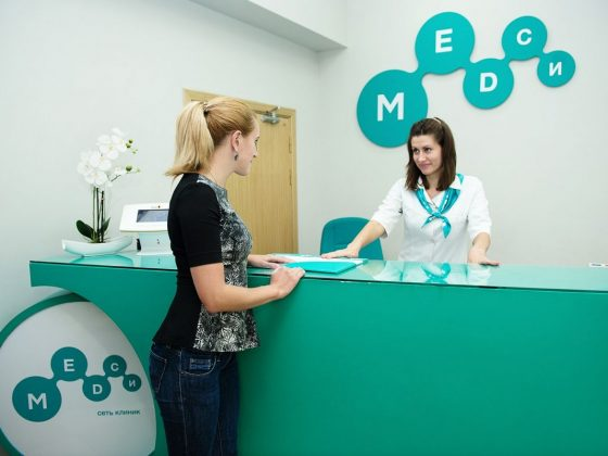 Medsi Clinics